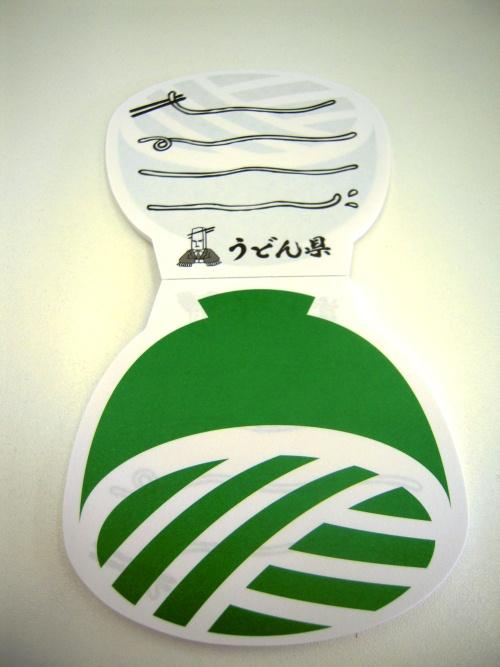 Dscn2046